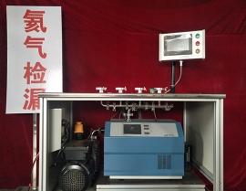 台面氦质谱检漏仪
