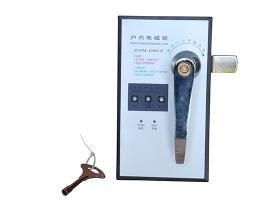 8JS-511-4电磁锁