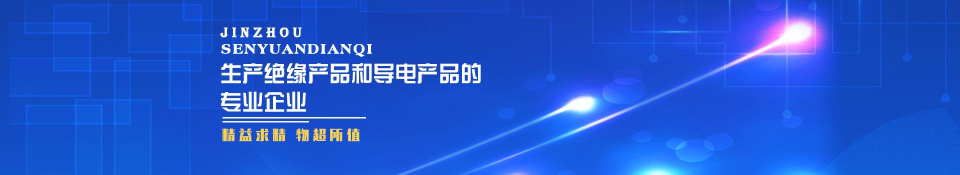 http://www.jzsydq.cn/data/images/slide/20190730103935_935.jpg